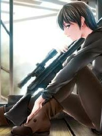 狙擊步槍:注視