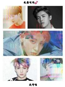EXO——夜禁时间