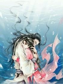 红仙不懂爱