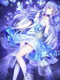 叶罗丽精灵梦:灵犀阁公主
