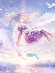 小花仙之坠落天使