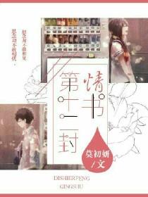 EXO:第十二封情书