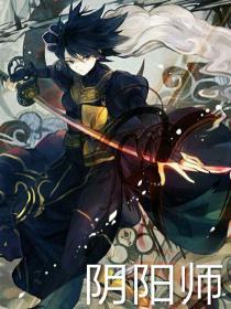 斗龙战士之阴阳师