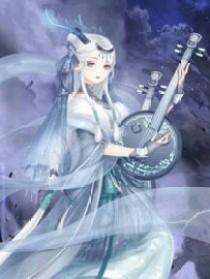 叶罗丽精灵梦之魅族之神