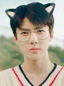EXO之兽世恋爱