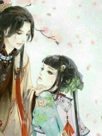猫王殿下:爱妃,你好甜!