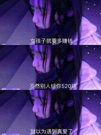 EXO女配太撩人,极度占有