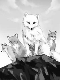 做一只平凡的狐妖不简单(1)
