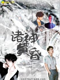 EXO:诸神黄昏