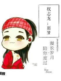 权志龙:噩梦