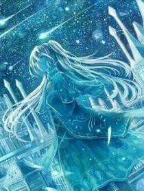 叶罗丽精灵梦之轮回之路