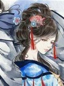 九王爷的小妖妃