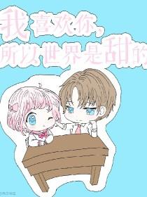 櫻火之愛情故事第一季