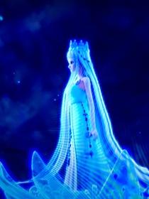 回来吧,冰公主!