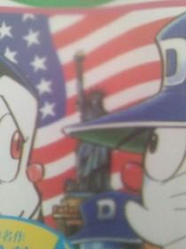 哆啦A夢超棒球外傳:哆啦恩普篇_d770_d110