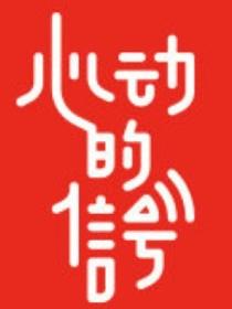 乐华团综:心动的信号