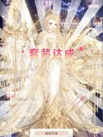 叶罗丽精灵梦之孤独公主的复仇记