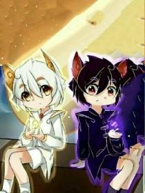 京剧猫之破裂的友情