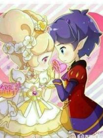 小花仙:库安:甜蜜的爱恋
