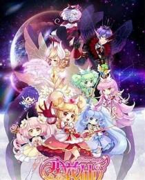小花仙之星座传说