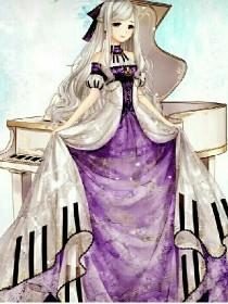 叶罗丽之自然公主。