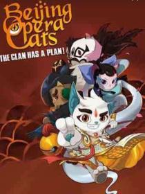 京剧猫之白糖是圣宗