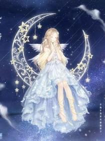 赛尔号之圣光之恋