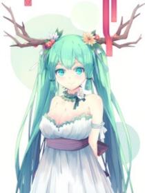 叶罗丽之失忆的灵犀公主