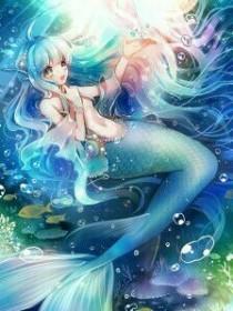 叶罗丽精灵梦之水的小妃子