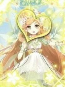 灵犀阁的神秘公主