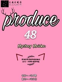 Produce48:MysteryMaiden