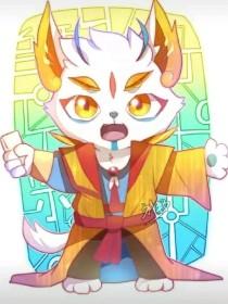 京剧猫?#22909;?#36816;王者
