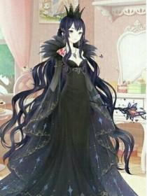 叶罗丽之宇宙双子公主