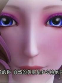 葉羅麗精靈夢之我是木王子