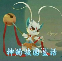 京劇貓之神的校園生活