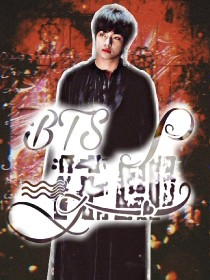 BTS:花郎