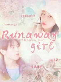 胡春杨_Runawaygirl