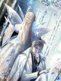 叶罗丽精灵梦之天翼