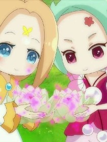 小花仙之双生花公主