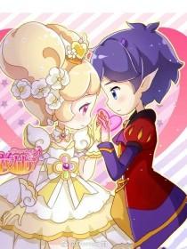 小花仙之甜恋