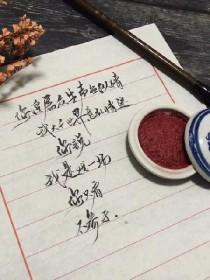 封神演义-妖妃重生