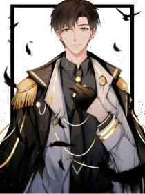 苏队你好,我叫叶修