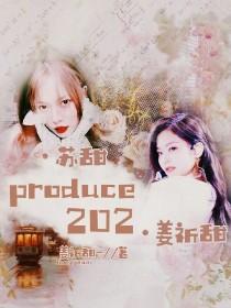 Produce.202