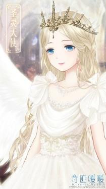 赛尔号之星辰公主