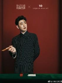 张云雷:二爷的心尖甜宠