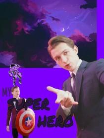 荷兰弟:我的超级英雄