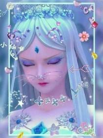 叶罗丽之冰公主黑化日记