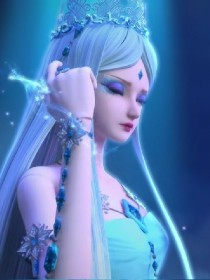叶罗丽精灵梦之冰公主的秘密
