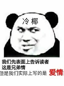 偶练:重生进大厂撩汉