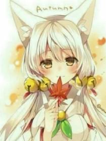 京剧猫之黯与白的恋爱